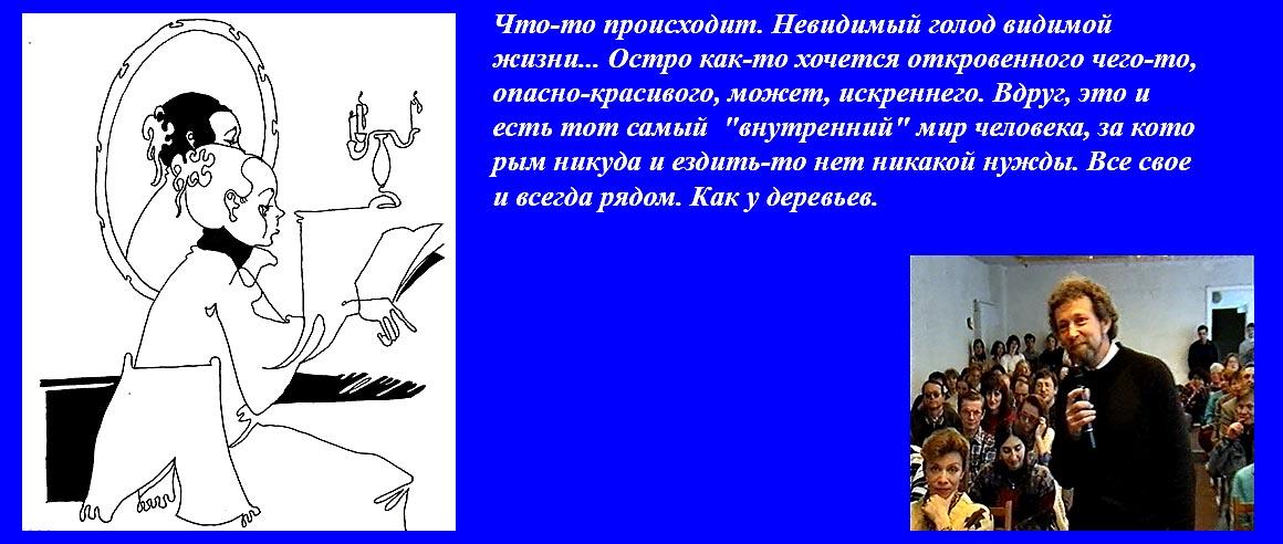 две подруга и раб русский
